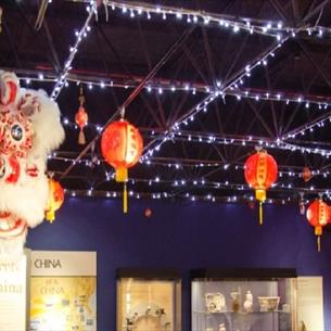 Oriental Museum: Lovely Lanterns